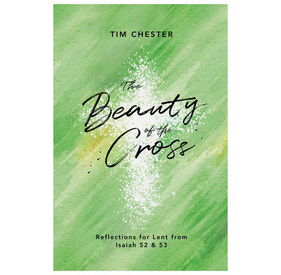 The Beauty of the Cross (ebook)