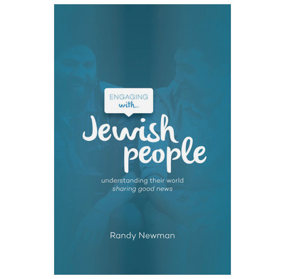 Engaging with Jewish People (audiobook)