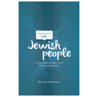 Engaging with Jewish People (ebook)