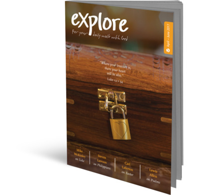 Explore (Apr-Jun 2017)