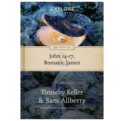 90 Days in John 14-17, Romans & James (ebook)