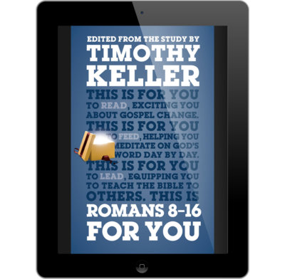 Romans 8 - 16 For You (ebook)