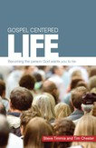 Gospel-Centred Life (ebook)